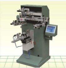 一台多功能圆曲面丝印机MS-250图片