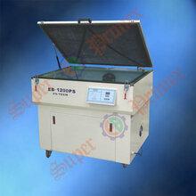 晒版机,平面晒网机,晒网机价格,晒网机厂家,晒网机报价,品牌晒网机EB-1200PS