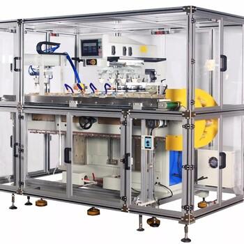 全自动印刷设备定制报价,乒乓球全自动印刷机,非标印刷设备定制