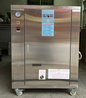 工廠浴池加熱水全自動商用高溫高壓燃蒸汽蒸汽發生器