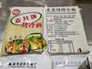 哈爾濱安仔冷面麥其頌烤冷面廠家直銷批發零售價格低