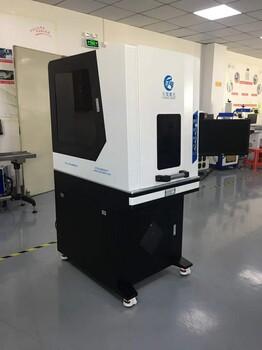 罗湖塑胶激光镭雕机,高品质高要求,紫外激光打标机