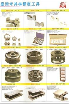 臺灣米其林工具由臺灣米其林精機股份有限公司
