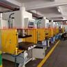 浙江台州精密数控伺服液压机厂家XHL-107S-50T