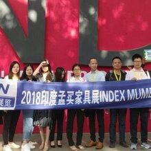 2019年9月越南家具配件展览