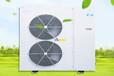 江蘇菲思雅爾三恒系統——低溫空氣源熱泵機組上門安裝