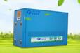 家用中央空調廠家,菲思雅爾三恒系統新品發布