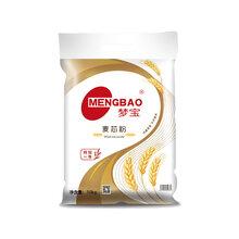 梦宝麦芯粉10kg多用途家用面粉双丰面粉真正小时候的味道图片