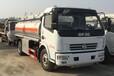35吨油罐车配置