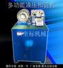 振鹏钢管成型磨具方圆管锁扣99热最新地址获取塑胶管扣压异型管索口