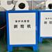 振鹏机械设备液压软管压管机保护内胶型轴芯可前后随意调节