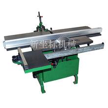 多功能木工臺刨機300型臺式刨床木工三合一機床小型木工臺刨機圖片