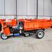 水泥材料拉貨車面粉廠運輸車建筑工程三輪車柴油8馬力自卸三輪車