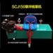 汽油梳草機梳理人造草園林機械專用設備手推式草坪梳理機
