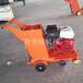 瀝青路面切割工具混凝土路面擴縫機道路切縫機700型電動切割機