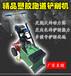 手推式电动铲销机篮球场专用铲除机铲削度数可调节方便运输