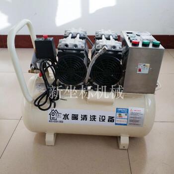 振鹏机械设备1600瓦50升清洗设备自来水管子清洗
