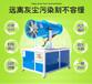 可移动降温雾泡机小型果树打药喷雾机30米全自动工业除尘器