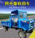 可改装柴油六轮车农用四轮拖拉机运输车单缸四轮拖拉机