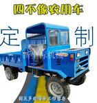 新坐標機械設備建筑工程運輸車水泥材料拉貨車全新配件農用四輪車可改裝