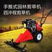 振鵬新坐標機械設備果園平地山地打草機柴油是割草機大馬力除草機園林綠化必備