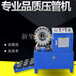 汽车拉线扣压机高压胶管压管机加工胶管设备扣压推力5600KN