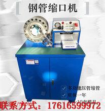 优质液压胶管汽车拉线扣压机高压胶管压管机锥度钢管压管机