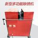 振鹏机械设备多功能除锈机额定电压380V工地多功能架子除锈机
