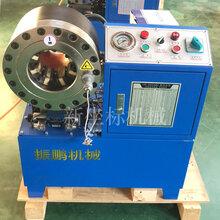 液压压管机加工胶管设备液压胶管压头机脚手架压管机