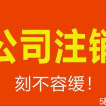 重慶江津區代辦工商執照,稅務申請