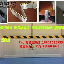 河南鄭州鋁合金擋鼠板廠家配電室擋鼠板哪家質量好圖片