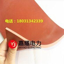黑龙江12mm绝缘胶垫价格厂家直销黑色绝缘胶板批发价图片
