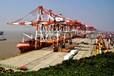 烏海出口到日本專線物流進出口代理