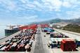 滁州出口到巴西桑托斯專線物流進口流程