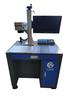 甌北激光打標機永嘉金屬閥門激光鐳雕機