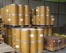化工品運輸公司