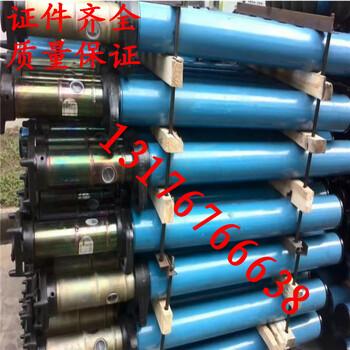 矿用悬浮式单体支柱质量口碑好矿用悬浮式单体支柱
