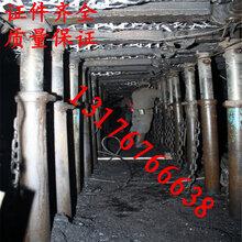 矿用悬浮式单体支柱哪里好图片