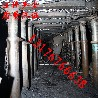 矿用悬浮式单体支柱