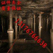 DW单体液压支柱特点成本低质量好DW单体液压支柱图片
