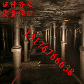 DW單體液壓支柱特點成本低質量好DW單體液壓支柱