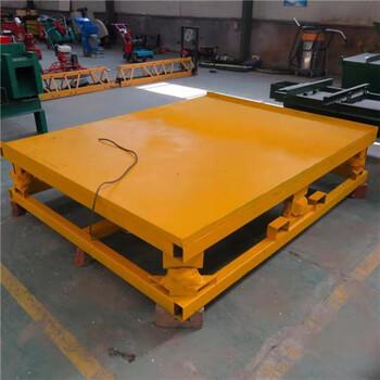 承德水泥制品振动平台混凝土振动平台