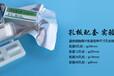 上海百千生物J24001細胞爬片24孔板配套用細胞爬片直徑14mmTC處理細胞貼壁用爬片