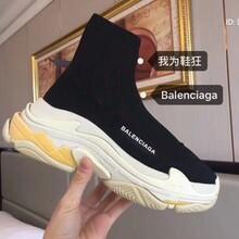 国内进货gucci小蜜蜂鞋LOUISVUITTON鞋,给大家揭秘一下多少钱?图片