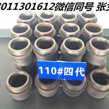 醇油炉头炉芯生物油锅炉配件四川供应批发图片