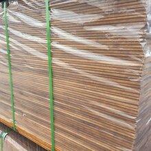 竹木地板批发上海竹木地板价格图片