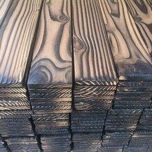 表面碳化木价格美国花旗松碳化木价格