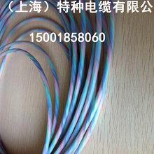 寒冷地區專用電纜、零下40度低溫電纜