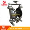 QBY铝合金气动隔膜泵不锈钢气动隔膜泵厂家直销