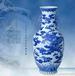 中國歷代瓷器鑒賞及價值